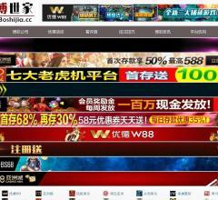 阳新网⎝http://www.yangxinbbs.com⎠