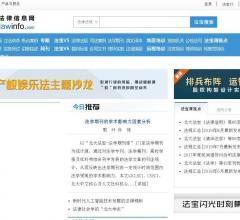 北大法律信息网⎝http://www.chinalawinfo.com⎠