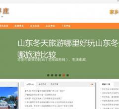枣庄信息网⎝www.o632.cn⎠