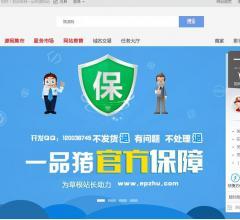 折淘街_9块9包邮⎝www.zhetaojie.com⎠
