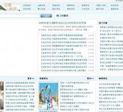 安徽新闻网⎝http://www.suscaya.com⎠