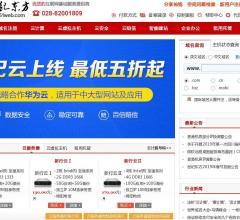 成都世纪东方⎝http://www.51web.com⎠