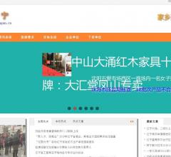 辽宁资讯网⎝www.gzpingan.cn⎠