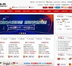 中国商务网⎝http://www.xunbiz.com⎠