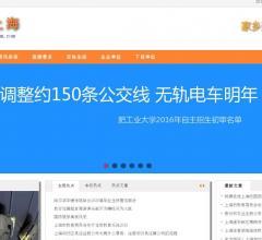 上海信息网⎝www.021chn.com⎠