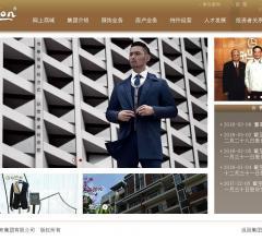 金利来集团⎝http://www.goldlion-china.com⎠