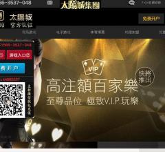 辽宁新闻⎝www.liujinyang.com/⎠
