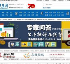 中国民生网