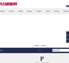 辣鸡网站⎝914009.com⎠