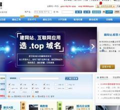 中国数据⎝http://www.zgsj.com⎠