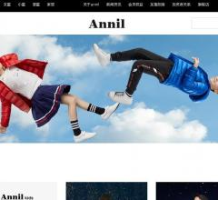 安奈儿⎝http://www.annil.com⎠