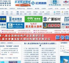 中国钢结构资讯网⎝http://www.cngjg.com⎠