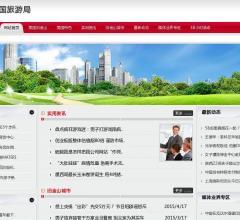 旧时候信息⎝www.liyukun1.com.cn⎠