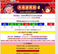 威远网⎝http://www.weiyuanbbs.com⎠