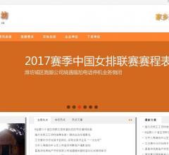 潍坊旅游信息网⎝www.o536.cn⎠