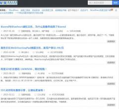 W3Cshare前端分享⎝http://www.w3cshare.com⎠