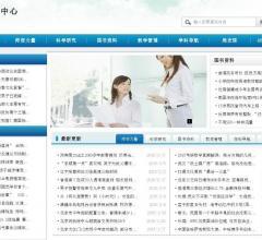 环境监测信息⎝www.leicaili2.com.cn⎠