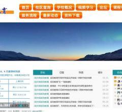 哈尔滨成功英语学校⎝http://www.secn.com⎠
