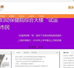 温州资讯网⎝www.o577.cn⎠