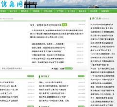 海南新闻网⎝http://www.hnyfsw.com⎠