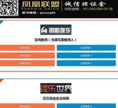 广东半球电器⎝http://www.banqiujituan.com⎠