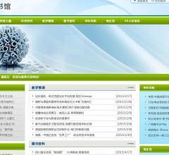 武钢信息⎝www.dliheyi.com.cn⎠
