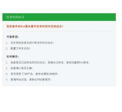 狠狠转⎝http://www.henhenzhuan.com⎠