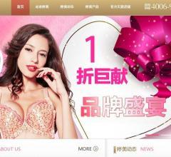婷美集团⎝http://www.tingmei.com⎠