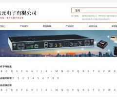 IC元器件⎝http://www.ic520.com⎠