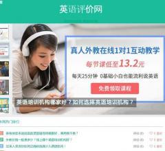 爱购网⎝www.ishopcn.com/⎠