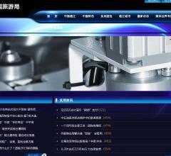 商贸港口⎝www.liudongqin2.cn⎠