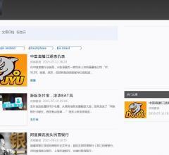 虎嗅科技⎝http://www.huxiu123.com⎠