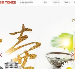 天际电器⎝http://www.tonze.com⎠