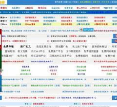 数科⎝http://www.fanjingxuan.com⎠
