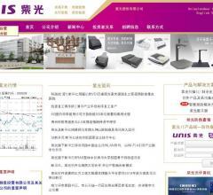 清华紫光扫描仪⎝http://www.thunis.com⎠