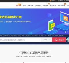 中国互联⎝http://www.163ns.com⎠