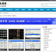 CAD小程序⎝http://www.lisp123.com⎠