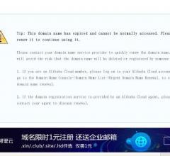 中国广电设备网⎝http://www.gddvb.com⎠