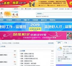 东光便民网⎝http://www.dongguang.ccoo.cn⎠