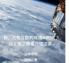 小蚁运动相机⎝http://www.xiaoyi.com⎠