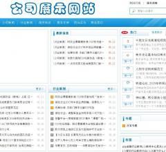 中国龙赋集团有限公司⎝www.longvip.com.cn⎠