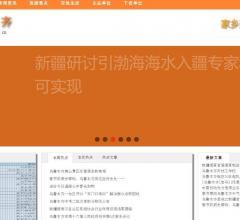 乌鲁木齐信息网⎝www.o991.cn⎠