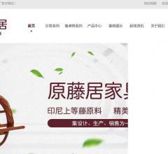 原藤居家具厂⎝http://www.yuantengju.com.cn⎠