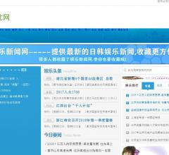 湖北新闻网⎝www.china-fp.cn⎠