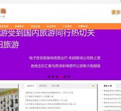 青海资讯网⎝www.acgtv.cn⎠
