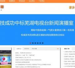 芜湖信息网⎝www.o553.cn⎠