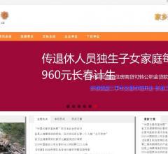 长春资讯网⎝www.o431.cn⎠