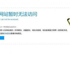 重庆综治委铁路护路联..⎝http://www.cqtlhl.com⎠