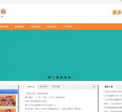 鞍山资讯网⎝www.o412.cn⎠