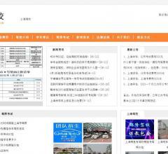 上海驾校学校⎝www.06jx.com⎠